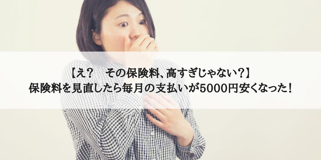 f:id:Hachan:20180510125217p:plain