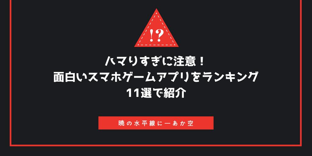 f:id:Hachan:20180610124944p:plain