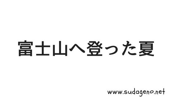 f:id:Hachan:20180720121502p:plain