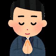 f:id:Hachan:20180905212945p:plain