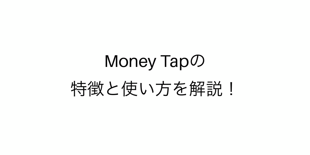 f:id:Hachan:20181006005802p:image
