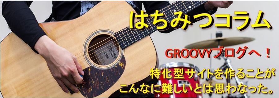 f:id:Hachi32TK:20170420010507j:plain