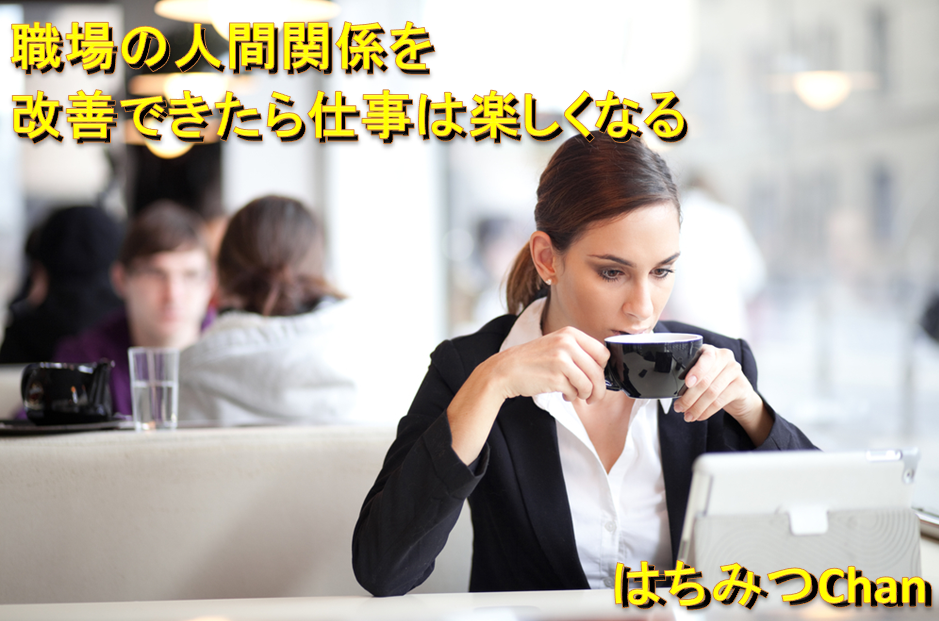f:id:Hachi32TK:20170427225053p:plain