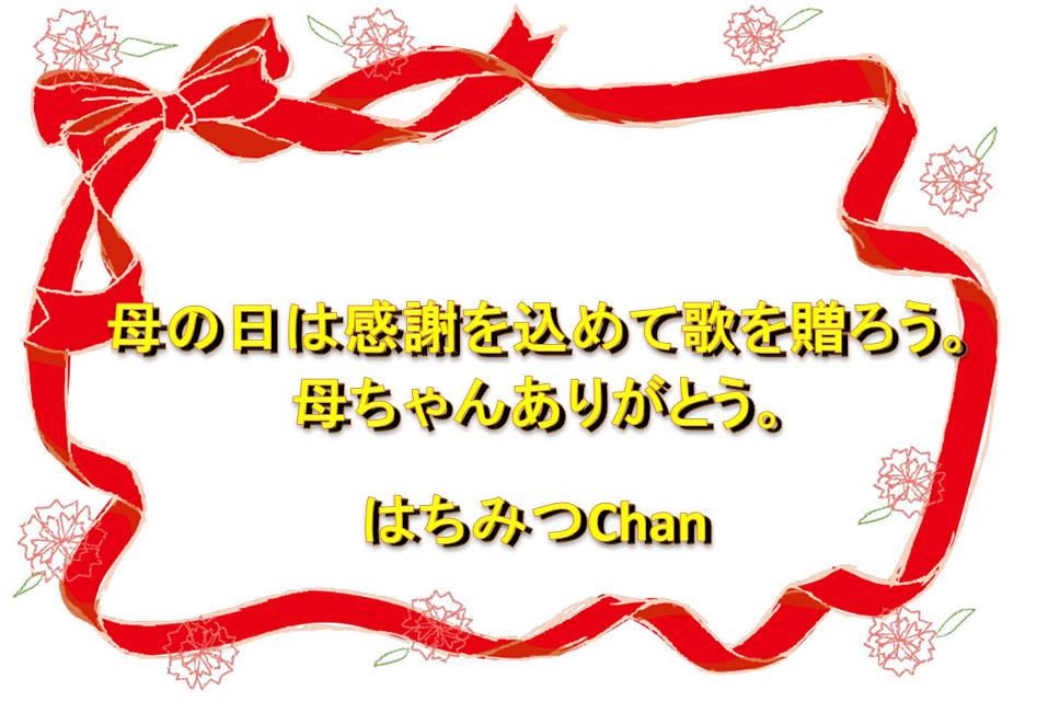 f:id:Hachi32TK:20170501231957p:plain