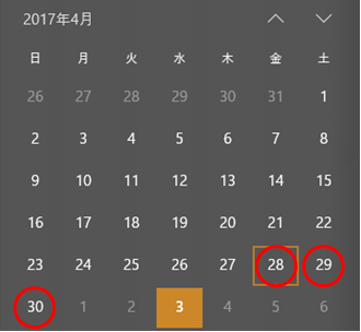 f:id:Hachi32TK:20170503182830p:plain