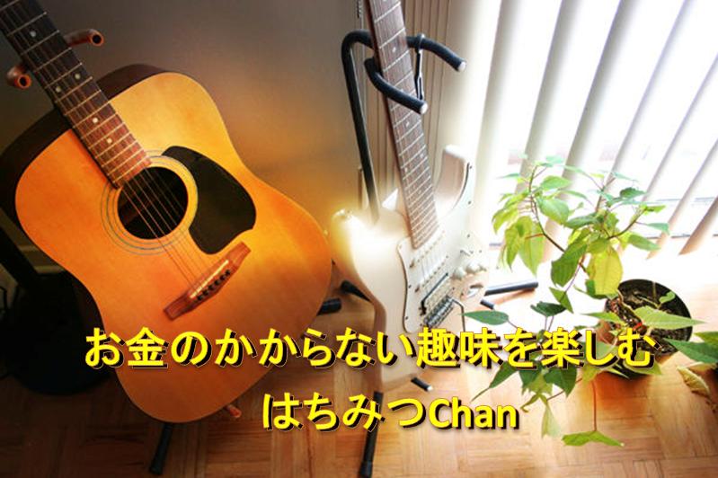 f:id:Hachi32TK:20170503193630p:plain