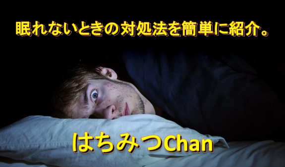 f:id:Hachi32TK:20170503200105p:plain