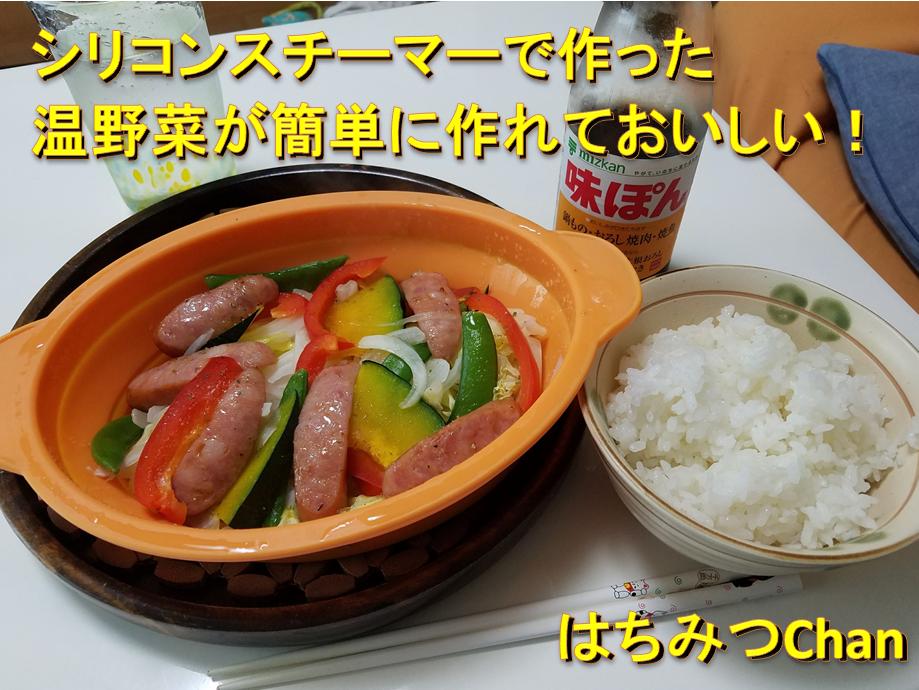 f:id:Hachi32TK:20170504205900p:plain