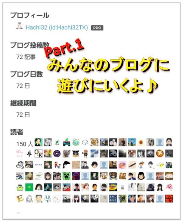 f:id:Hachi32TK:20170506215123p:plain
