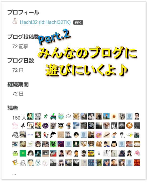f:id:Hachi32TK:20170506215237p:plain