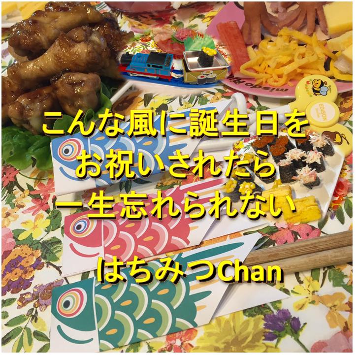 f:id:Hachi32TK:20170508222115p:plain