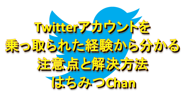 f:id:Hachi32TK:20170511203008p:plain