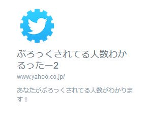 f:id:Hachi32TK:20170511204758p:plain