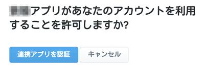 f:id:Hachi32TK:20170511210236p:plain