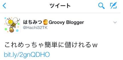 f:id:Hachi32TK:20170511212803p:plain