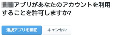 f:id:Hachi32TK:20170511221418p:plain