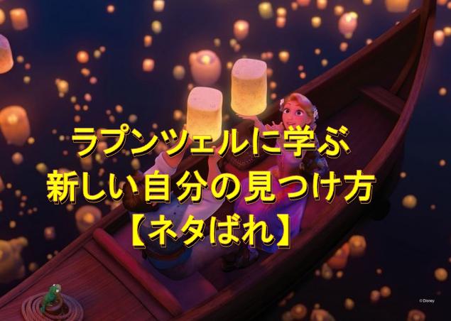 f:id:Hachi32TK:20170515233835p:plain