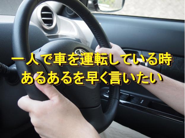 f:id:Hachi32TK:20170517235653p:plain