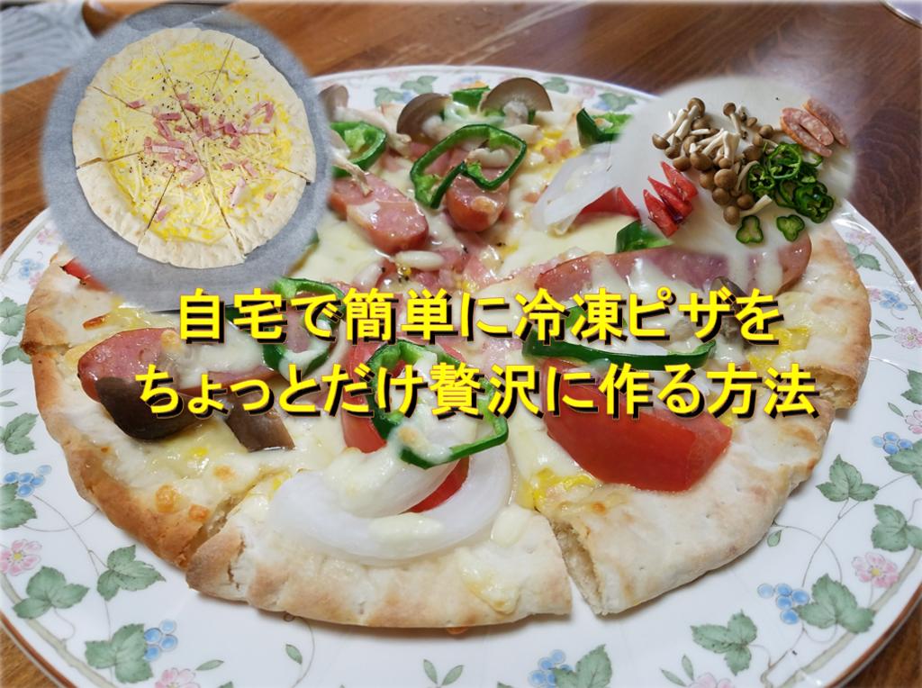 f:id:Hachi32TK:20170518194622p:plain
