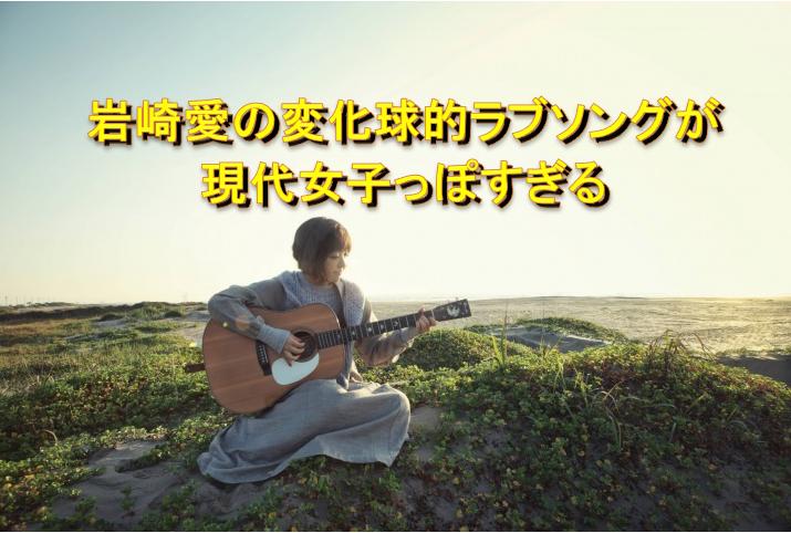 f:id:Hachi32TK:20170523203332p:plain