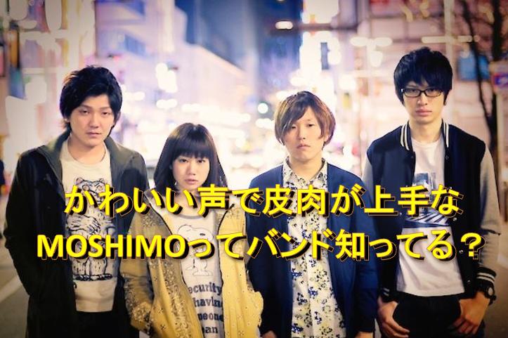 f:id:Hachi32TK:20170523225918p:plain