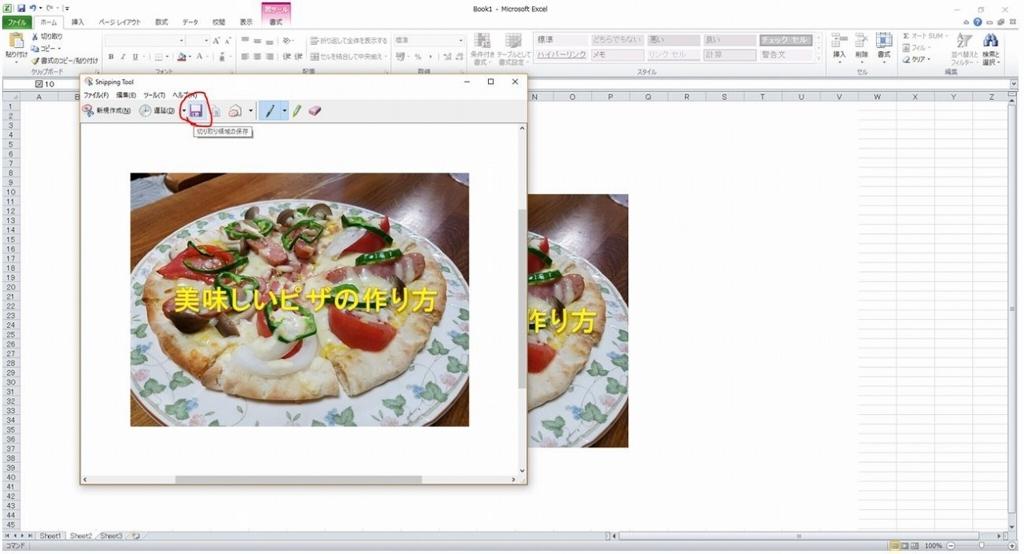 f:id:Hachi32TK:20170531214708j:plain