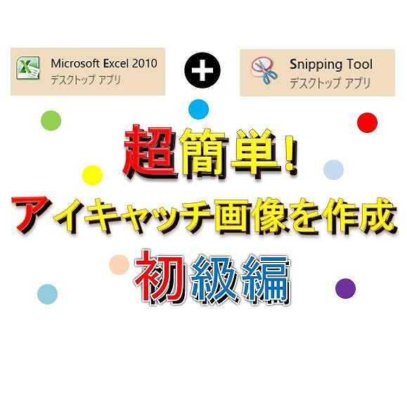 f:id:Hachi32TK:20170531221457j:plain