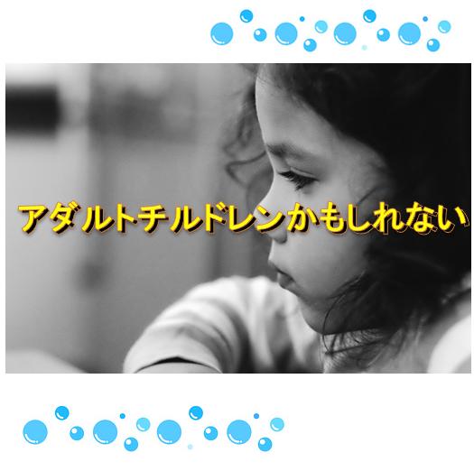 f:id:Hachi32TK:20170605202908p:plain