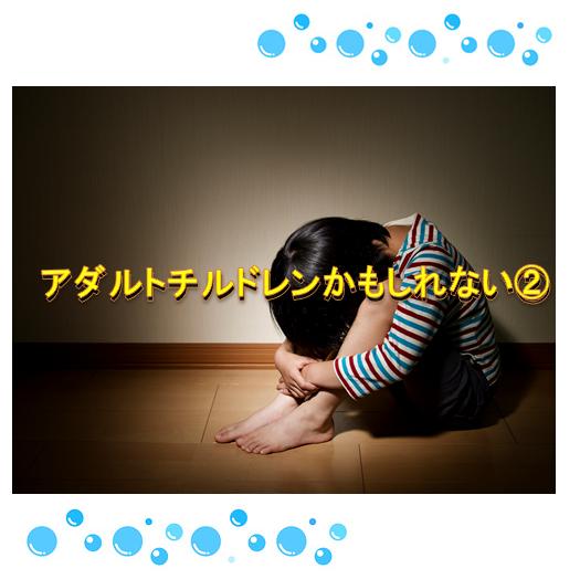 f:id:Hachi32TK:20170605205047p:plain