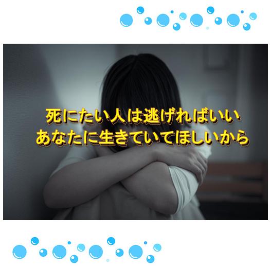 f:id:Hachi32TK:20170605210818p:plain