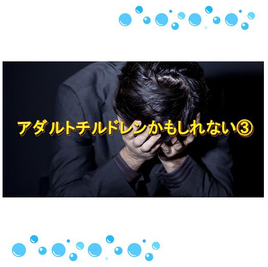 f:id:Hachi32TK:20170605212810p:plain