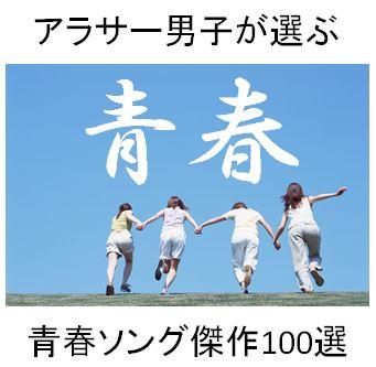 f:id:Hachi32TK:20170611210341j:plain