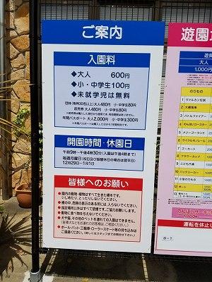 f:id:Hachi32TK:20170612195607j:plain