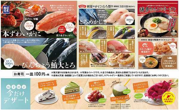 f:id:Hachi32TK:20170613215235j:plain