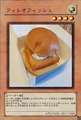 f:id:Hachi32TK:20170614210804j:plain
