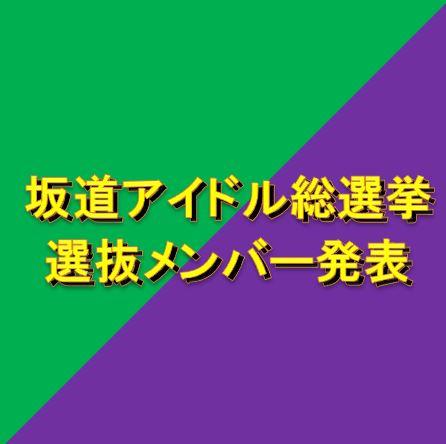 f:id:Hachi32TK:20170618214806j:plain