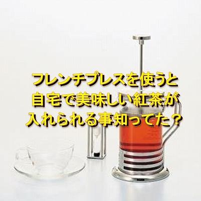 f:id:Hachi32TK:20170619200642j:plain