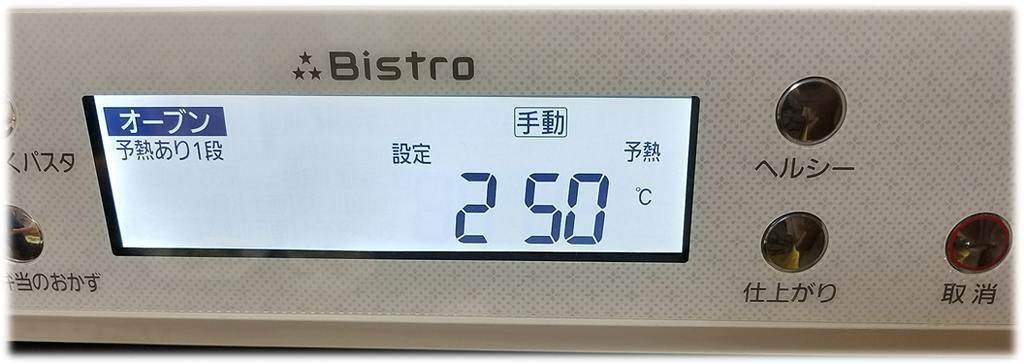 f:id:Hachi32TK:20170619215813j:plain