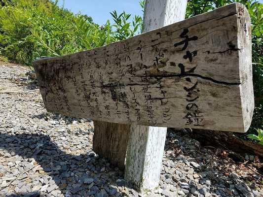 f:id:Hachi32TK:20170625184855j:plain