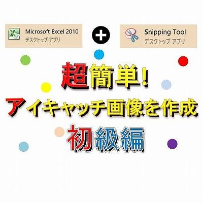 f:id:Hachi32TK:20170629212036j:plain