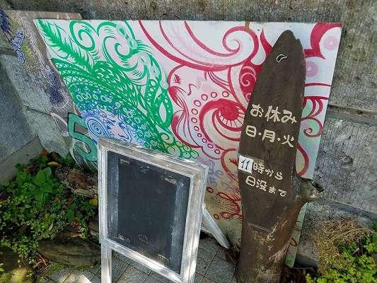 f:id:Hachi32TK:20170629213514j:plain