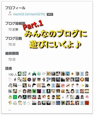 f:id:Hachi32TK:20170629214402j:plain