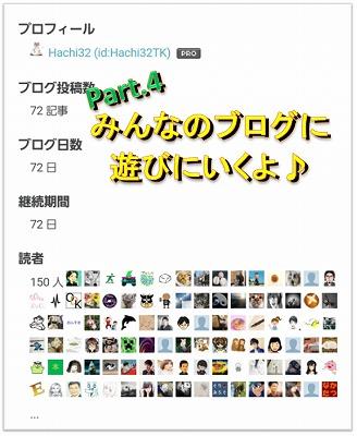 f:id:Hachi32TK:20170629214525j:plain