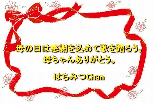 f:id:Hachi32TK:20170702184646j:plain