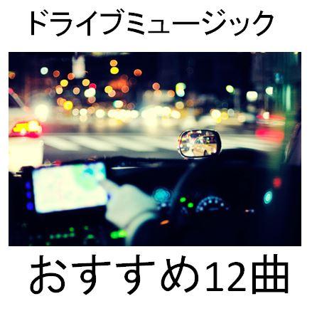 f:id:Hachi32TK:20170702185807j:plain