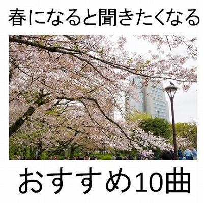 f:id:Hachi32TK:20170702203257j:plain