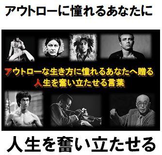 f:id:Hachi32TK:20170703204653j:plain