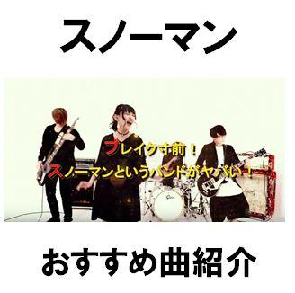 f:id:Hachi32TK:20170703224205j:plain