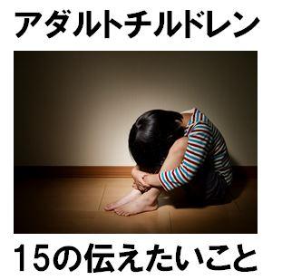 f:id:Hachi32TK:20170704201317j:plain