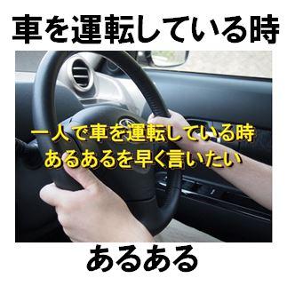f:id:Hachi32TK:20170704201821j:plain